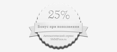 bonus_25_okt14.png